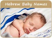 Hebrew Baby Names