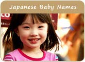 Japanese Baby Names